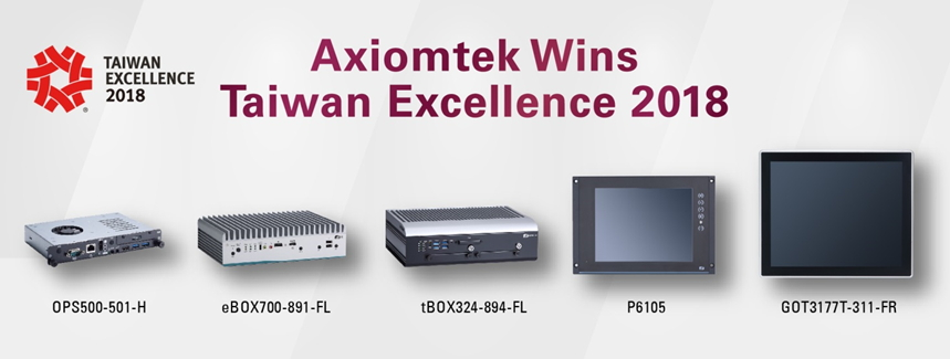 2018 Taiwan Excellence