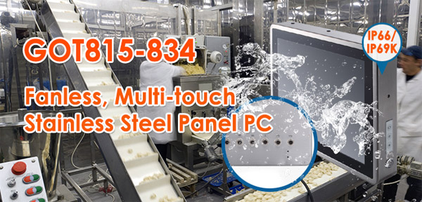 Stainless Touch Panel Computer